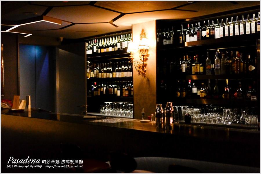 高雄帕莎蒂娜法式餐酒館-2.jpg