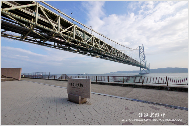 明石大橋-舞子展望台-7.jpg