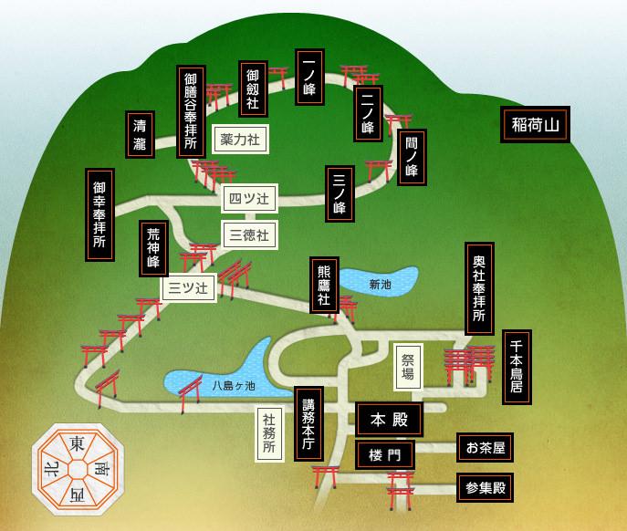 伏見稻荷大社-42.jpg