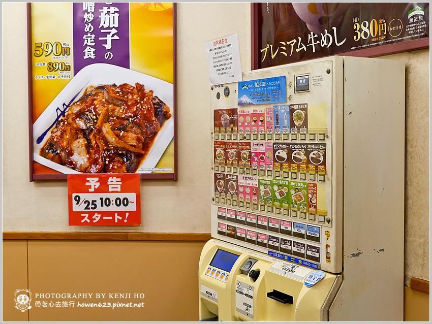 東京新宿-松屋南口店-4.jpg