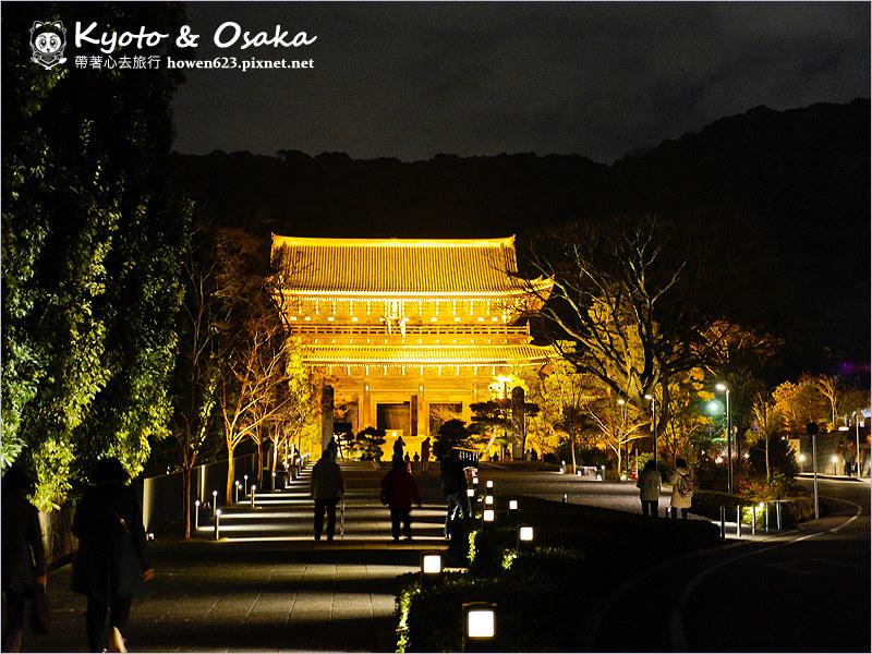 八坂神社-知恩院跨年-30.jpg