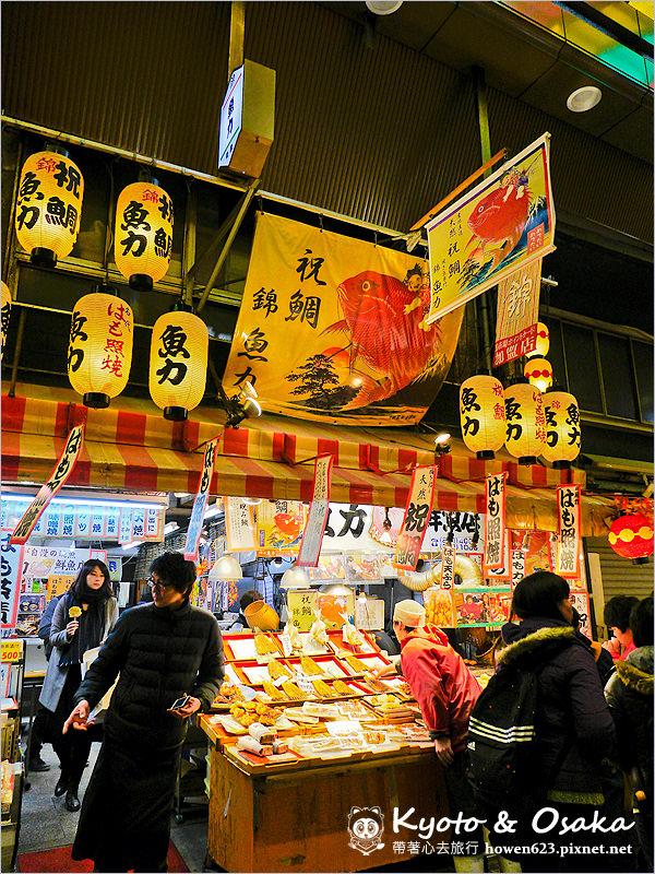京都-錦市場-20.jpg