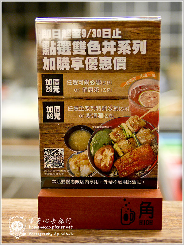 一膳食堂二店-021-1.jpg