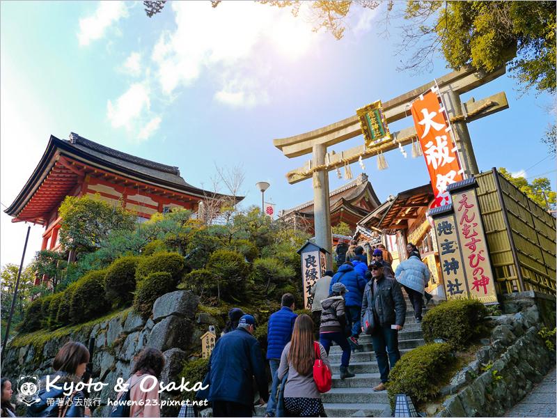 京都清水寺-44.jpg