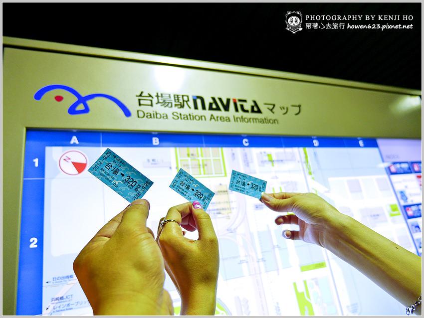 東京-台場-46.jpg