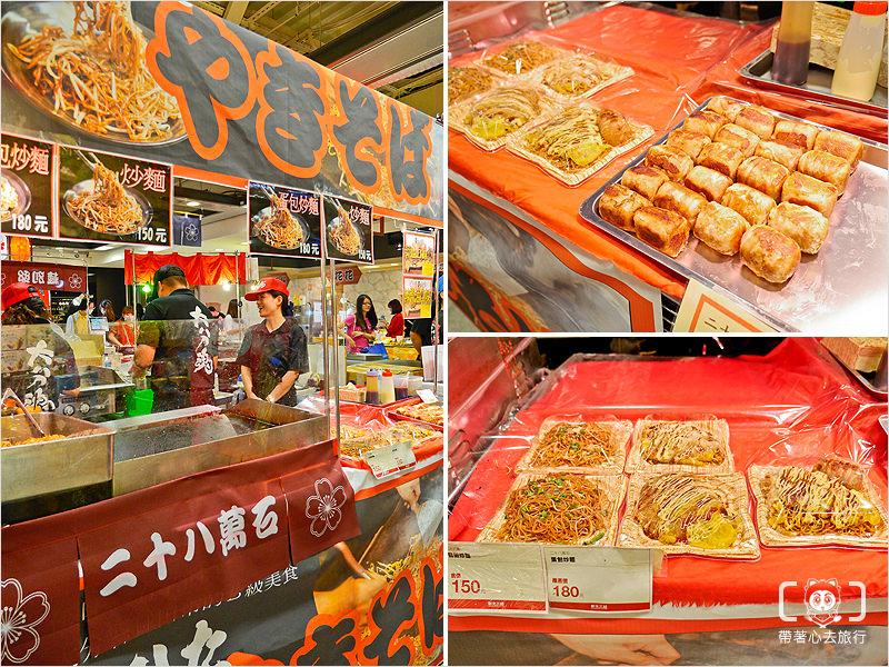 日本美食商品展-24.jpg