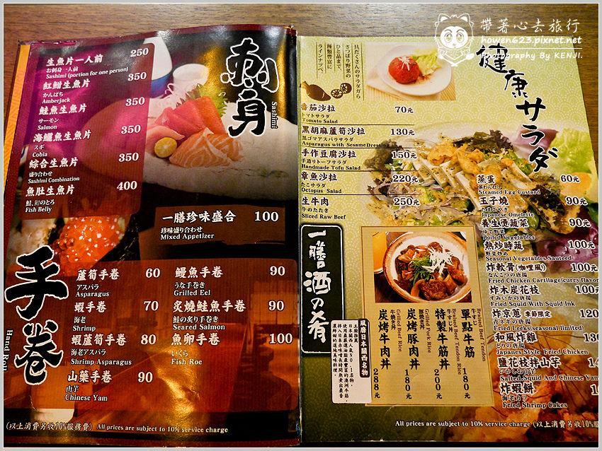 一膳食堂二店-09.jpg