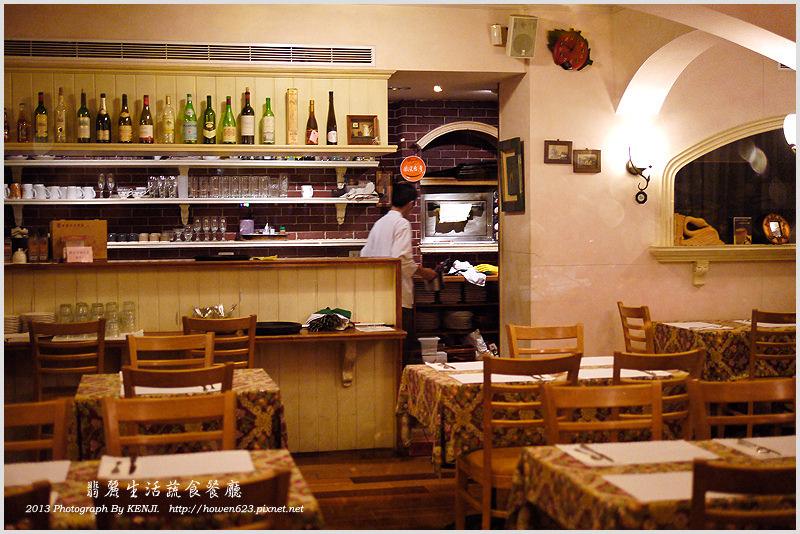 台中美食-斐麗生活蔬食餐廳-21.jpg