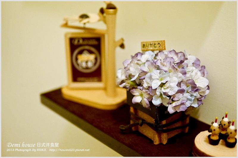 demi-house日式洋食屋019.jpg