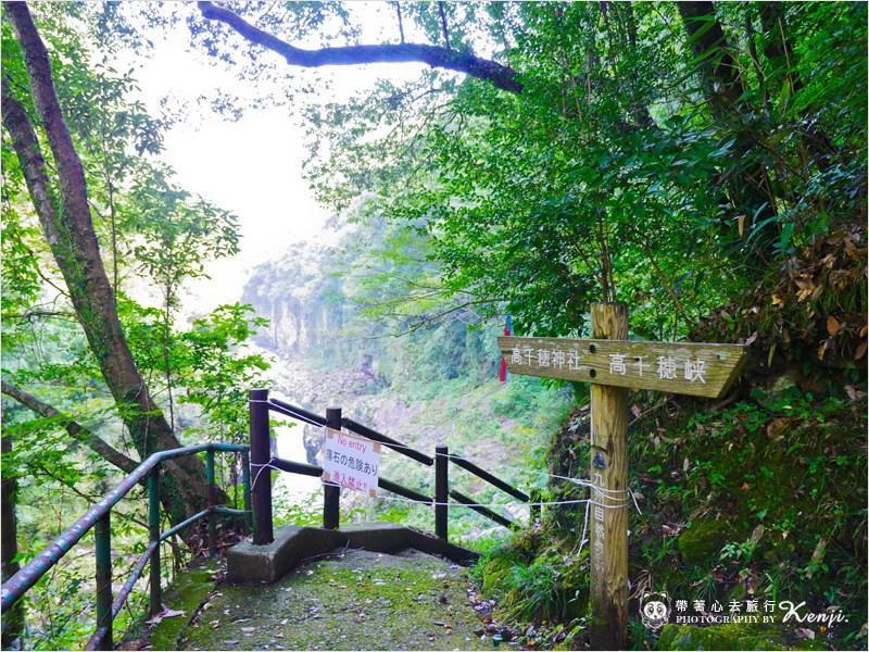 九州-高千穗峽-14.jpg