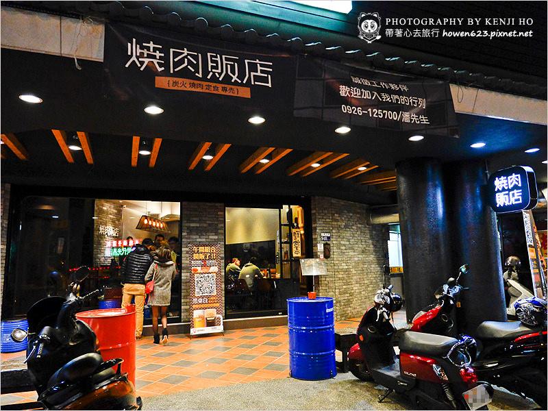 燒肉販店-25.jpg
