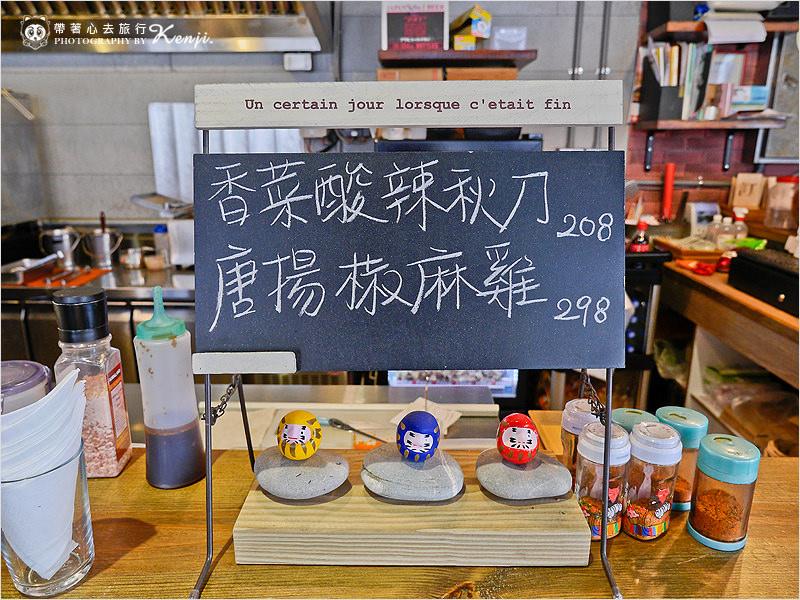 秋刀鬪肥牛-10.jpg