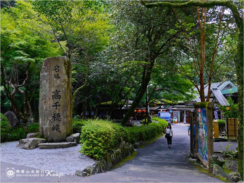 九州-高千穗峽-33.jpg