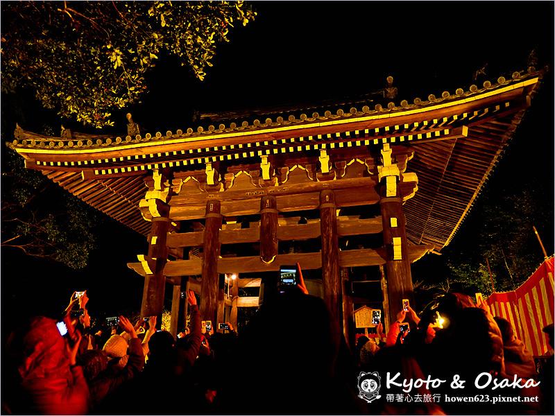 八坂神社-知恩院跨年-32.jpg