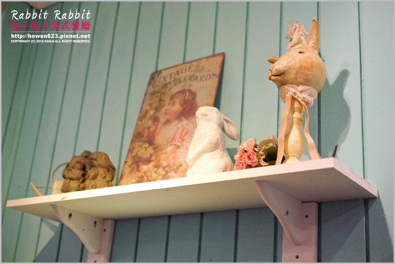 兔子兔子餐廳22