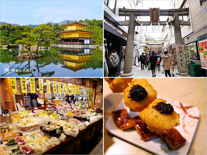 2016京都大阪跨年-10.jpg