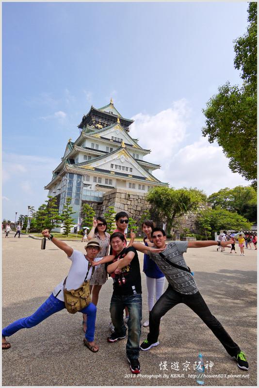 大阪城公園-天守閣-25.jpg