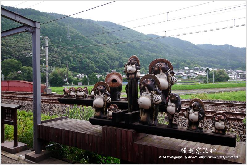 日本-龜岡小火車-1.jpg