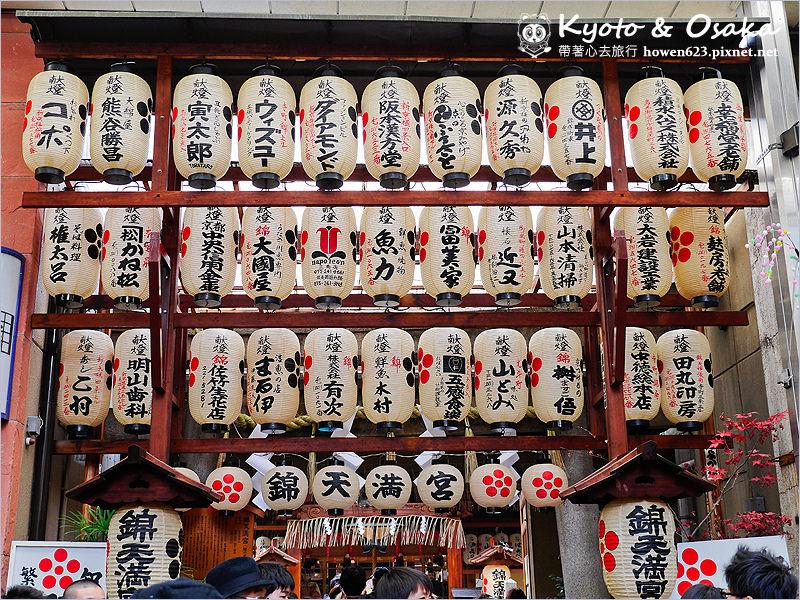 京都-錦市場-50.jpg