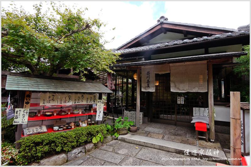 京都-大原三千院-45.jpg