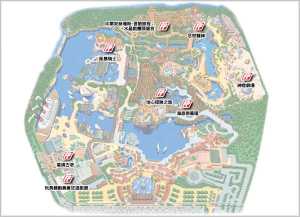 東京迪士尼海洋-96-2.jpg