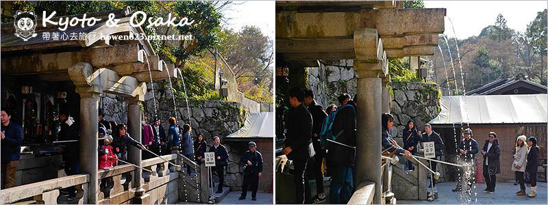 京都清水寺-41.jpg