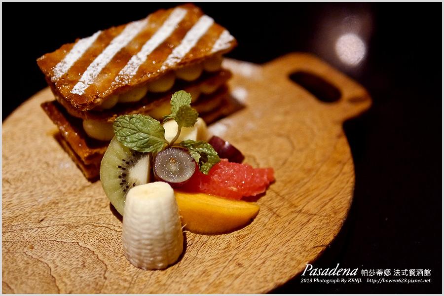 高雄帕莎蒂娜法式餐酒館-22.jpg
