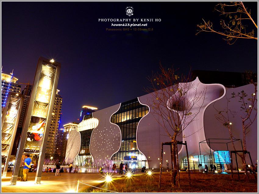 國家歌劇院-2.jpg