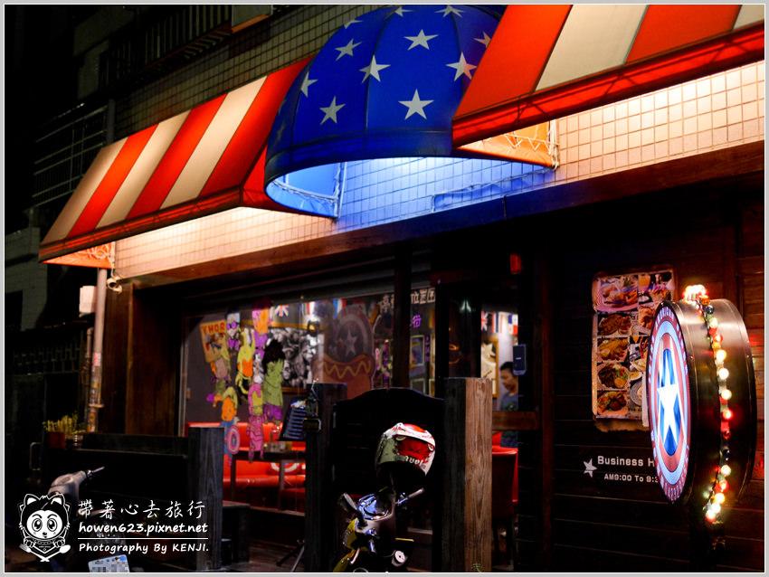 台中3mins美式餐廳-025.jpg