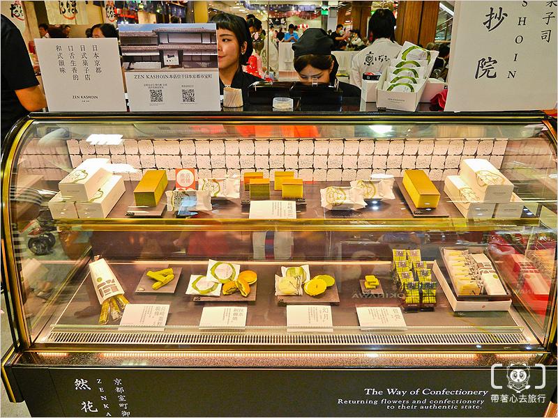 日本美食商品展-13.jpg