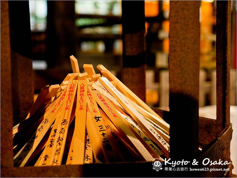 八坂神社-知恩院跨年-22.jpg