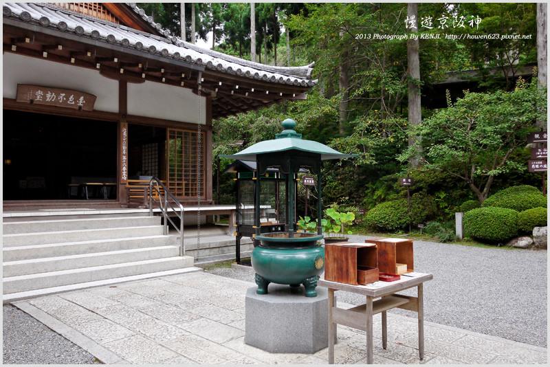 京都-大原三千院-36.jpg