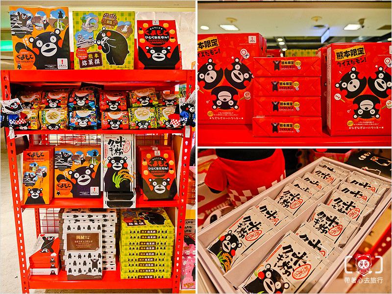 日本美食商品展-40.jpg