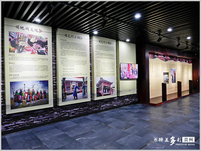 屯堡博物館-6.jpg