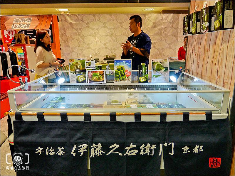 日本美食商品展-19.jpg