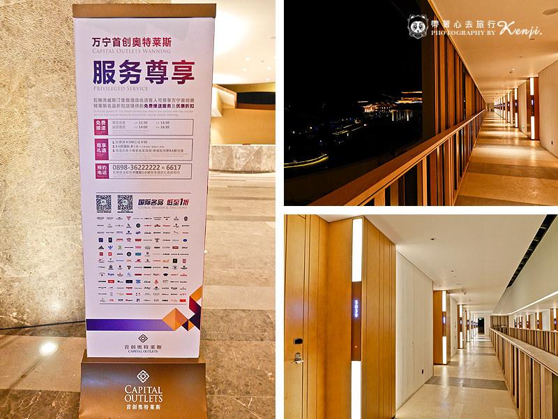 石梅灣威斯汀酒店-14.jpg