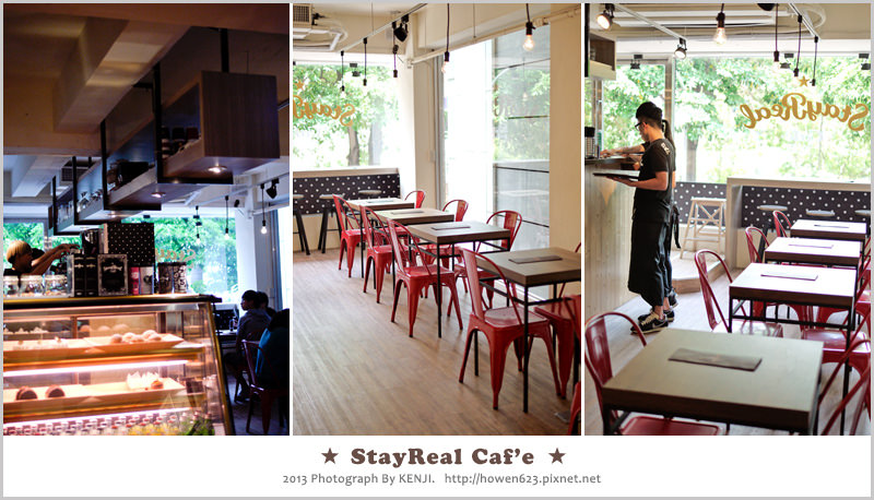 stayreal-cafe一中店32.jpg