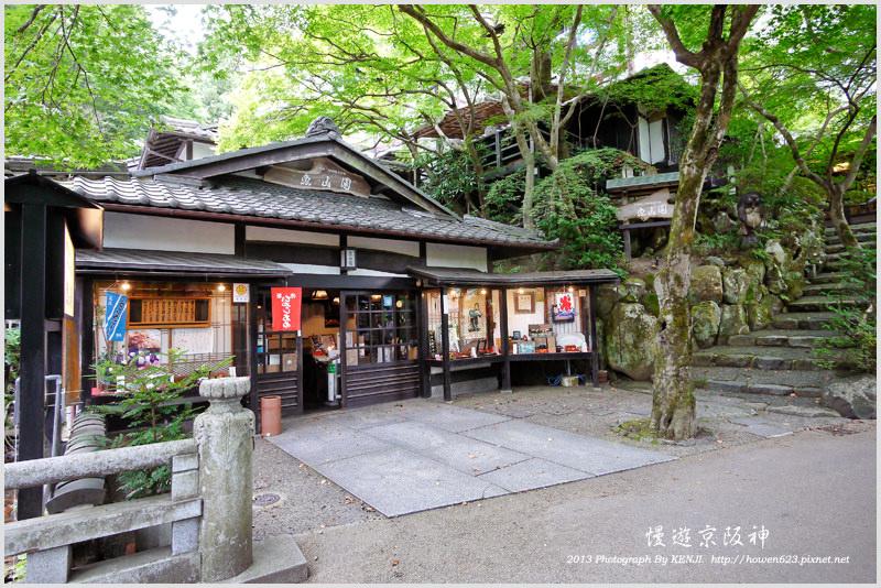 京都-大原三千院-18.jpg