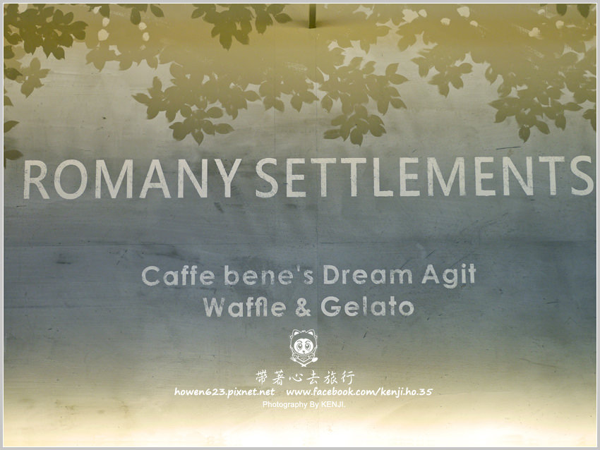 caffe-bene-011-1.jpg