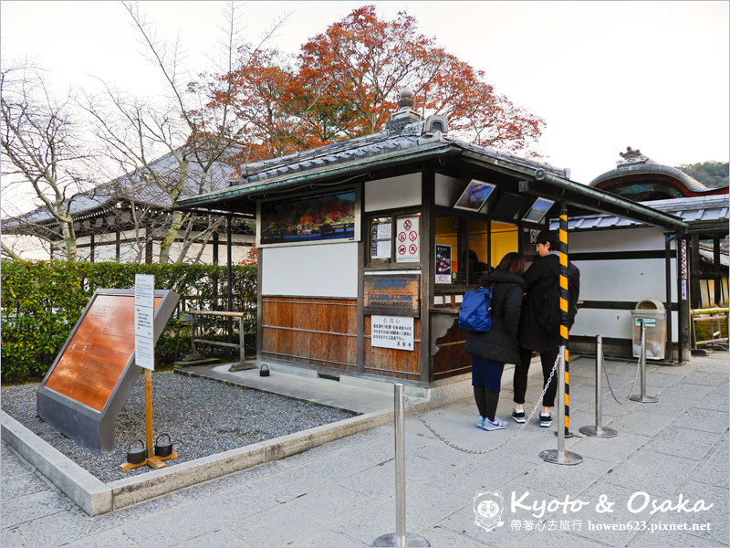 嵐山-天龍寺-14.jpg