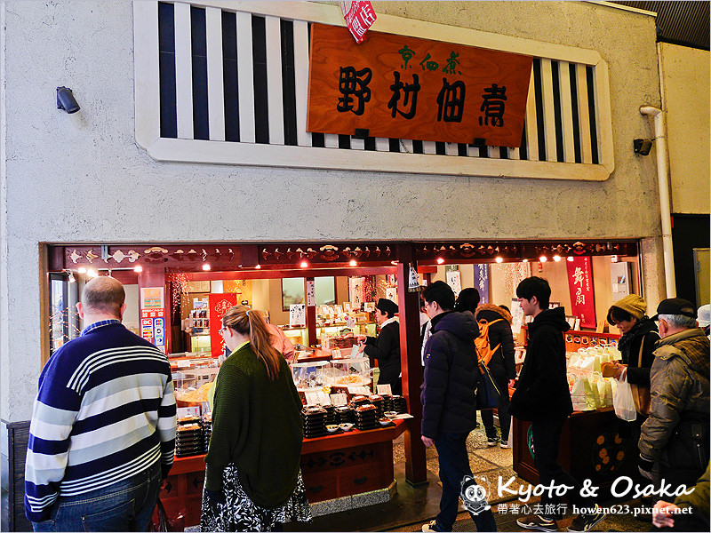 京都-錦市場-30-1.jpg