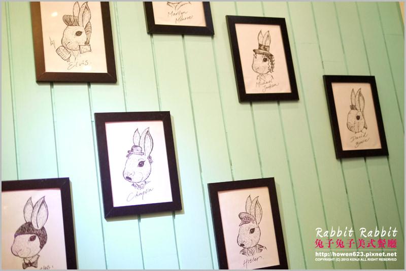 兔子兔子餐廳29