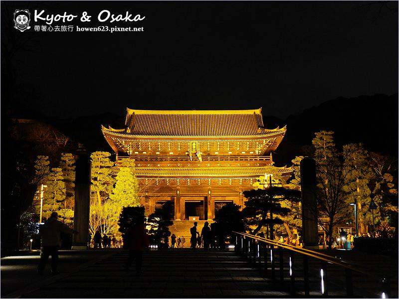 八坂神社-知恩院跨年-31.jpg
