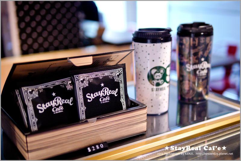 stayreal-cafe一中店16.jpg