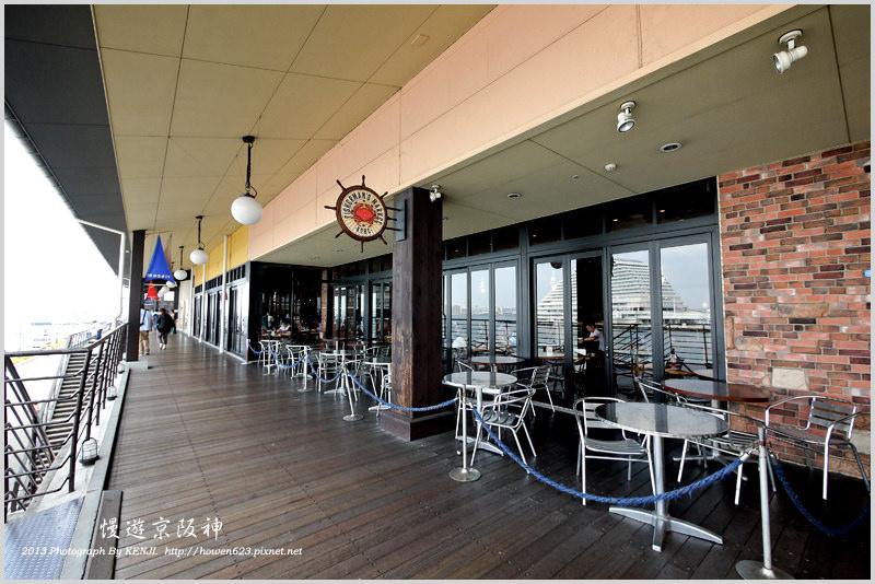 神戶港Fisherman's-Market海鮮自助餐廳-26.jpg