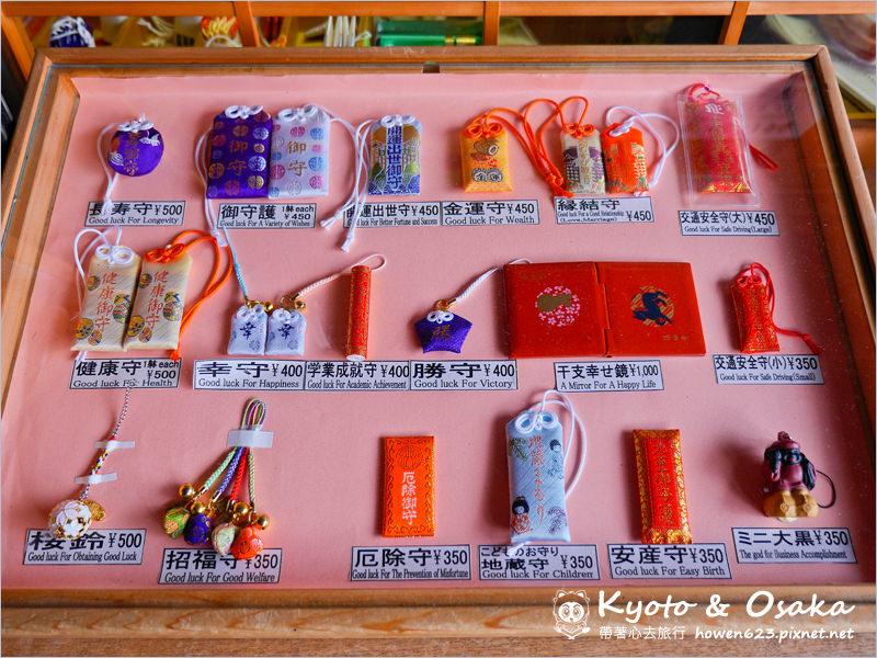 京都清水寺-27.jpg