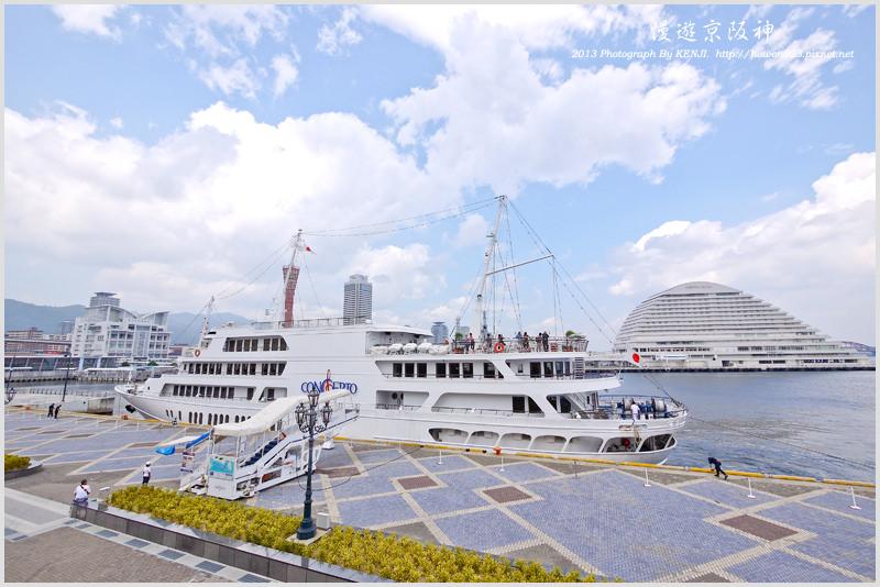 神戶-莫賽克廣場-8.jpg