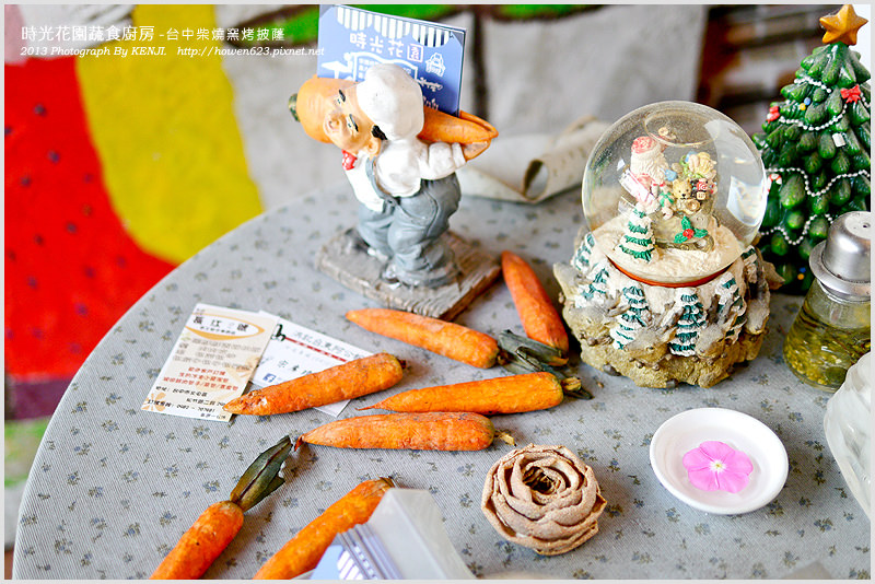 時光花園蔬食廚房-26.jpg