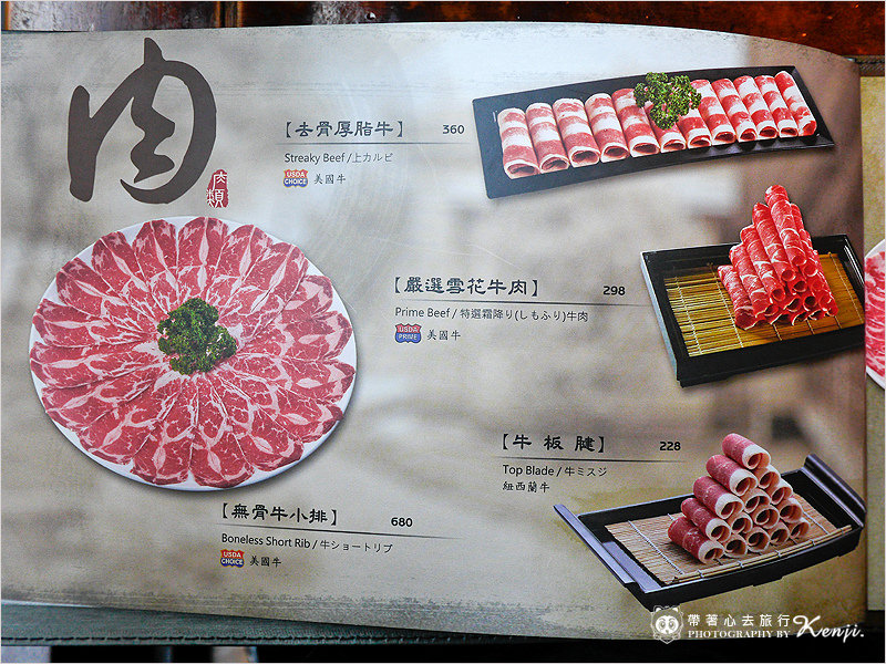 無老鍋-15.jpg