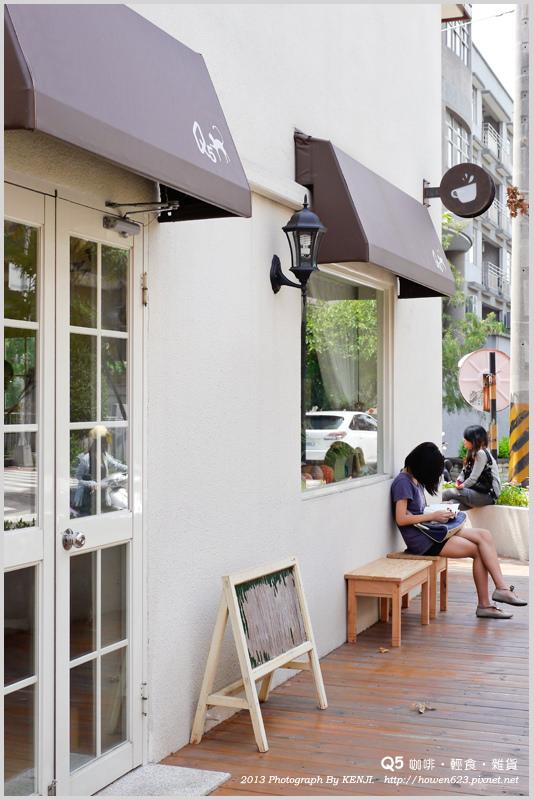 Q5咖啡雜貨輕食-41.jpg
